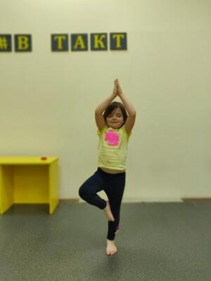 Йога для детей и взрослых